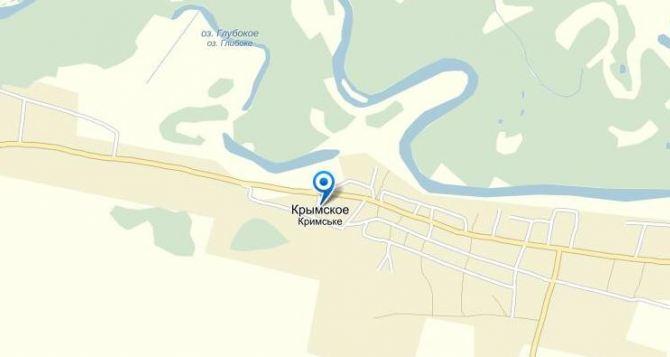 Крымское на Луганщине всю ночь обстреливали из «Градов»