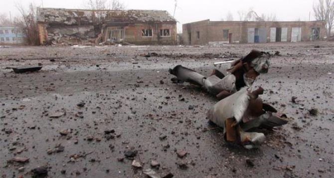 Внимание! Из-за обстрелов жителей Луганска просят без необходимости не выходить из дома
