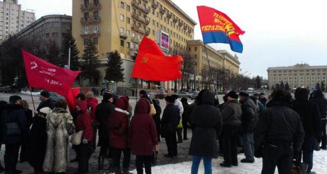 В Харькове митингуют коммунисты