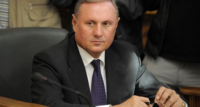 Суд избрал меру пресечения Александру Ефремову в виде ареста или внесения 3,6 млн грн. залога