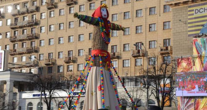 В Харькове начали праздновать Масленицу