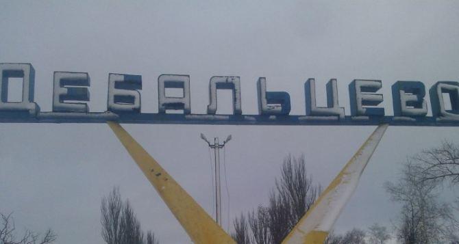 Украинские военные отводят свои подразделения из Дебальцево
