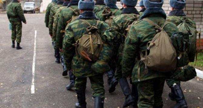 В штабе АТО рассказали, как будет проходить демобилизация