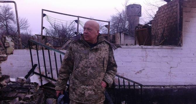 Полного прекращения огня в Луганской области не произошло