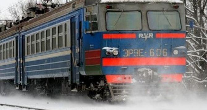 ЮЖД отменяет поезд «Харьков-Лисичанск»