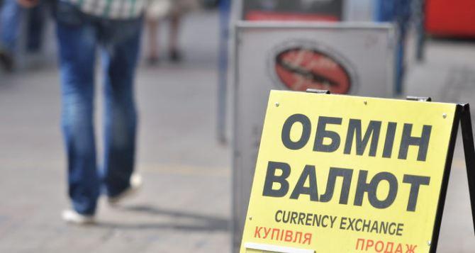 Курс валют: один доллар США продают за 32 гривны