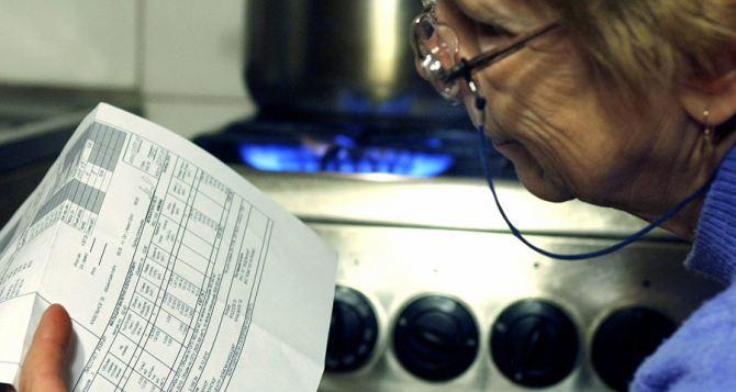 Сколько Донбасс задолжал Украине за газ и электрэнергию?