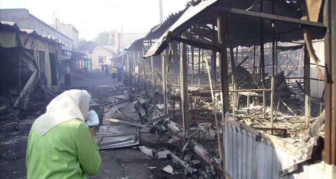 Дебальцево в Донецкой области разрушено на 80%. —Горсовет