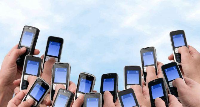 Когда в Луганске появится мобильная связь?