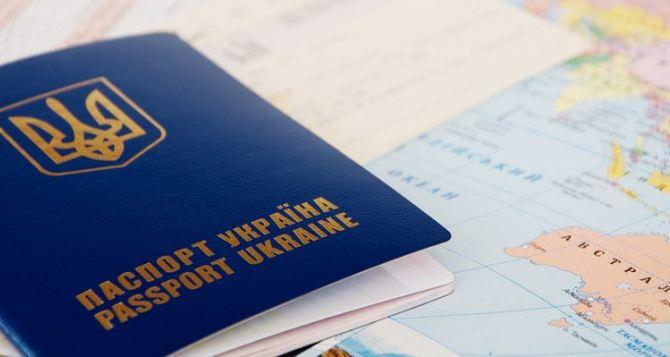 С 1апреля украинцам загранпаспорт будут выдавать с рождения