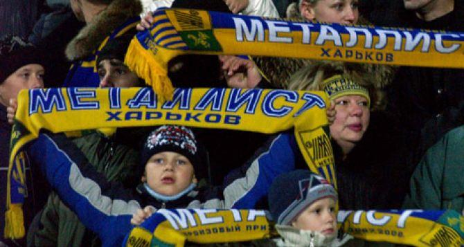 Харьков остается без футбола