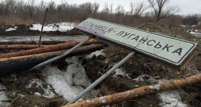 ЛНР начала против Станицы Луганской газовую войну. —Москаль