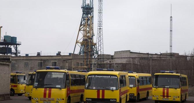 Взрыв на шахте им.Засядько в Донецке: фоторепортаж