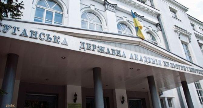 В Луганске покажут «Весенюю фантазию» студентов местного вуза