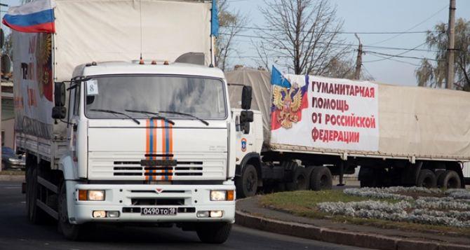 В Луганске завершили разгрузку гумконвоя, машины выехали обратно вРФ