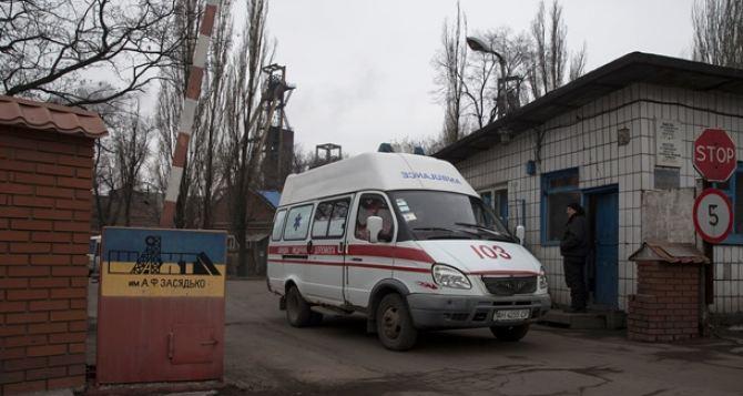 Авария на шахте имени Засядько в Донецке унесла жизни 32 шахтеров