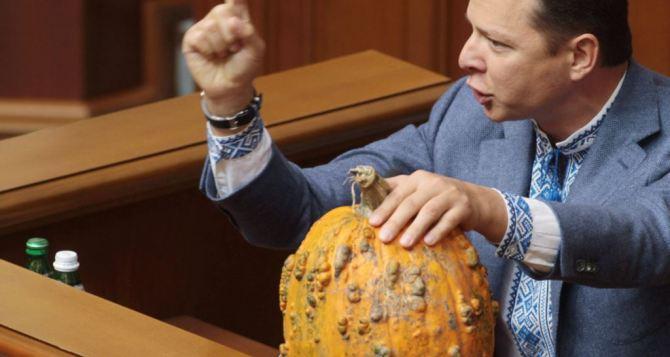 Харьковский городской и областной советы должны быть распущены. —Ляшко