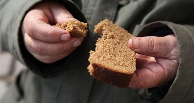 СНБО зявляет о голоде в пяти городах в зоне АТО