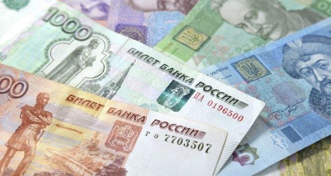 Самопровозглашенная ЛНР может поменять гривну на рубль