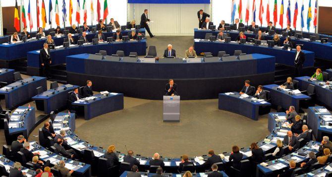 Депутаты Европарламента предложили провести международный форум в Донецке