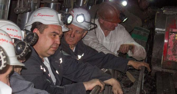 Какое будущее ждет шахту «Белореченская»?