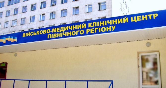 Харьковский военный  госпиталь получил большую партию медикаментов из Киева
