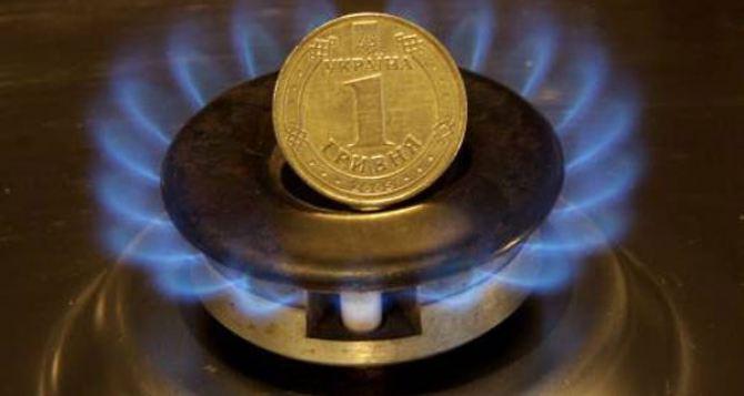 Луганск обеспечен газом в полном объеме