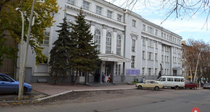 Луганский и Абхазский вузы подписали договор о сотрудничестве