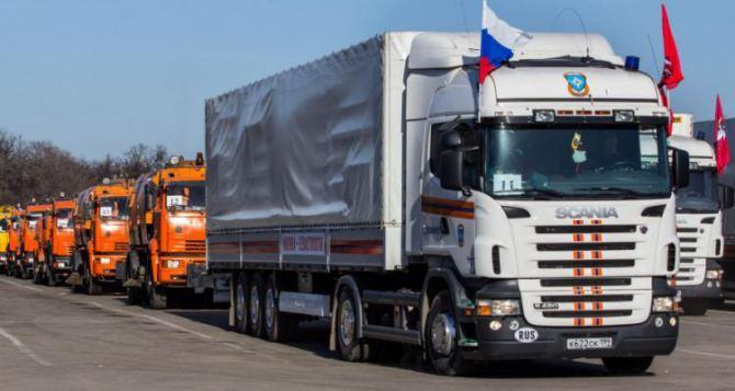 Гумконовой изРФ направляется в Луганск