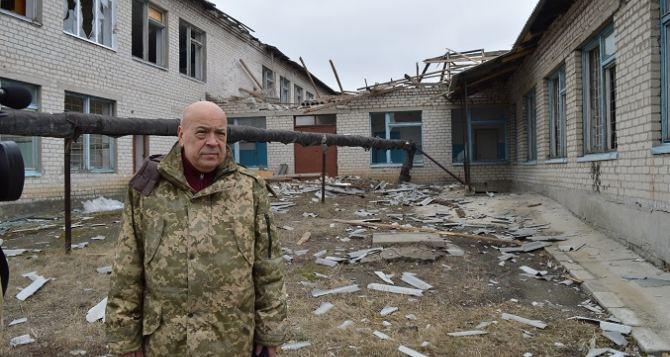 В Луганской области из-за боевых действий повреждены и разрушены 40 детсадов и школ