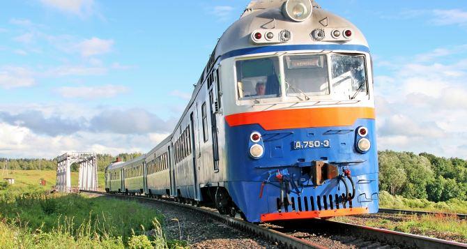 Один из поездов в Луганскую область меняет свой маршрут