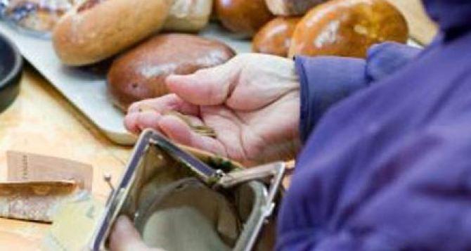 Социальные сорта хлеба в Харьковской области тоже  подорожают