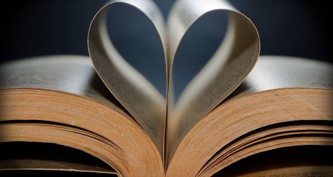 В Луганске собираются обмениваться книгами о любви