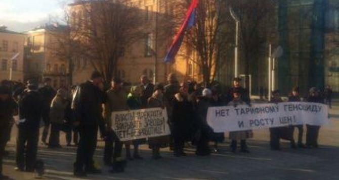 Харьковчане протестуют против роста цен