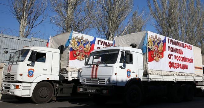 В Луганск прибыл гуманитарный конвой из России, началась разгрузка