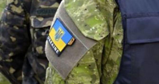 Украина сформирует военный резерв