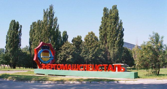Донецкое предприятие «Энергомашспецсталь» закончило год с убытком 2,7 млрд гривен