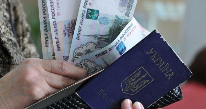 Плотницкий попросил прощения и обещал выдать пенсии 23марта
