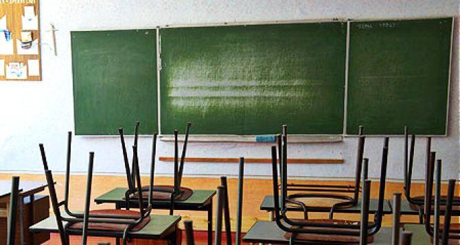 В Харьковской области могут быть закрыты 43 школы