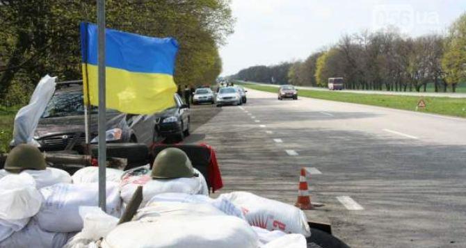 В МИД заявили, что ситуация на Донбассе может развернуться по хорватскому сценарию