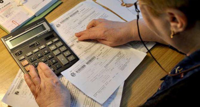 В Харьковской ОГА рассказали о новых правилах  назначения субсидий