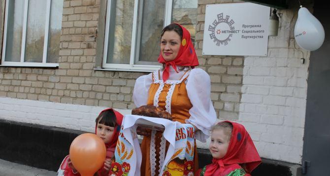 В Краснодонском районе возродили детский сад для детворы трех поселков