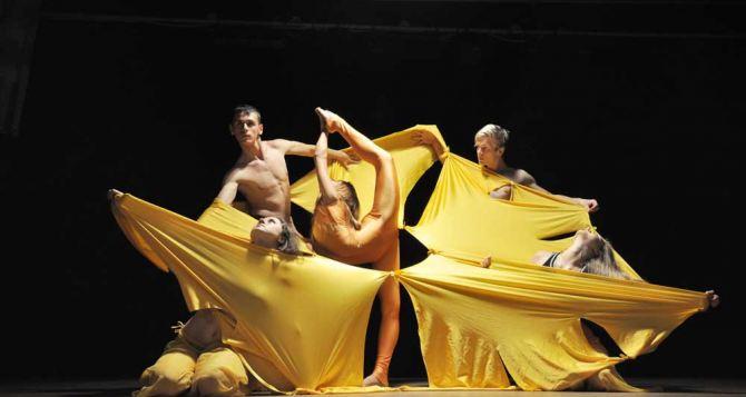 Культура в Луганске: горожанам покажут хореографический спектакль