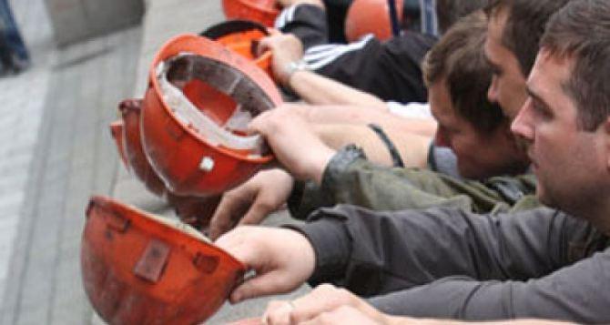 Волна шахтерских протестов накрыла Украину