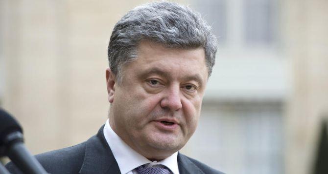 Порошенко создал группу по координации возвращения в Украину денег чиновников, «полученных преступным путем»