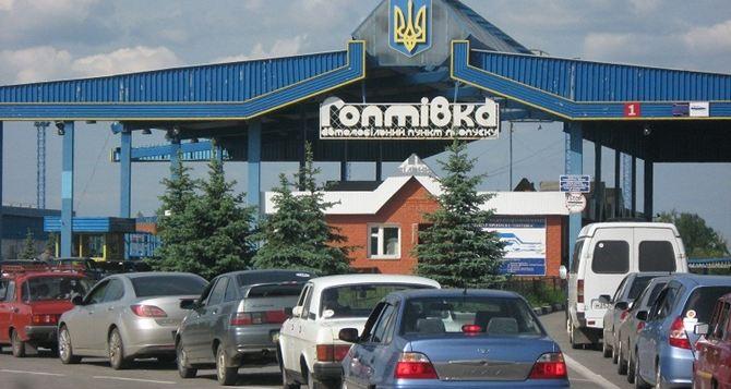 В Харьковской области на российско-украинской границе образовались километровые очереди
