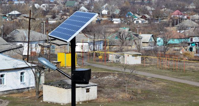 Впервые в Краснодонском районе появились фонари, работающие от энергии солнца