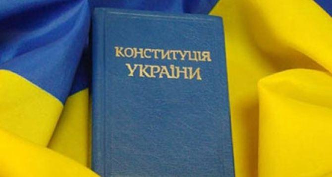 Самопровозглашенные ДНР и ЛНР создают комиссию по реформированию Конституции Украины