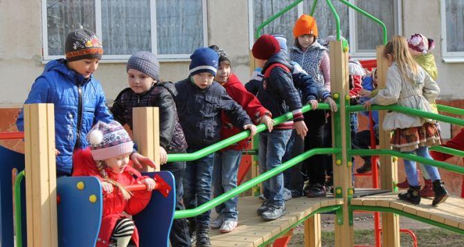 «Краснодонуголь» открыл спортивно-игровой комплекс для детей всех возрастов (фото)