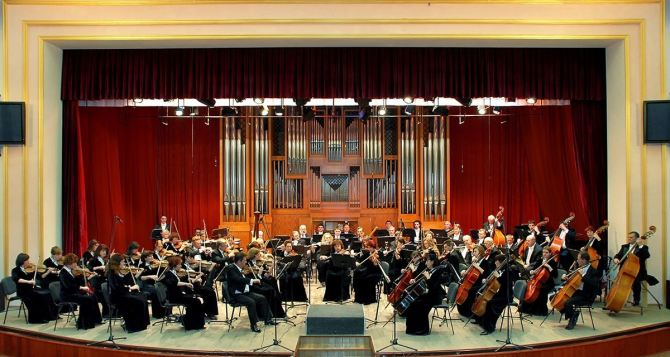 Афиша на апрель: Луганская филармония приглашает на концерты